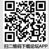 中吴网论坛APP下载