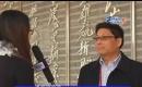 市政协委员、江苏朱孔阳律师事务所朱主任专访