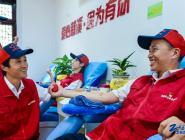 """浙江:党员无偿献血迎""""七一"""""""
