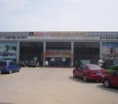 常州恒通汽车销售服务有限公司