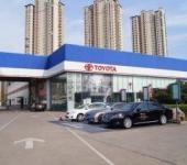 常州世纪行丰田汽车销售服务有限公司