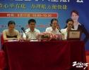 中国人寿、太平洋人寿、平安人寿保险访谈