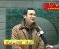 两会专访:市民政局副局长张勇