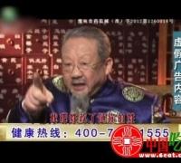 央视3.15曝光高老太等虚假药品广告