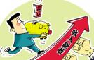 新华社评论员:让改革给人民群众带来更多获得感