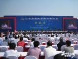 2012中国常州先进制造技术成果展示洽谈会隆重开幕