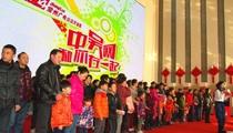 广电开放周第六天中吴网专场活动