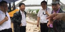 [迎战暴雨]韩九云赴金坛区 实地指挥调度抗洪抢险工作