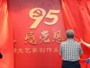 北京:文艺家创作采风作品展