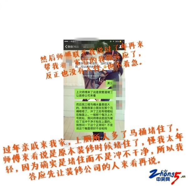 103_2744168_adcf16ce21fa1213.jpg