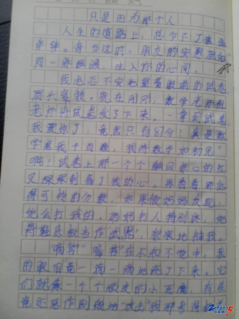 1老师QQ1928668148.jpg