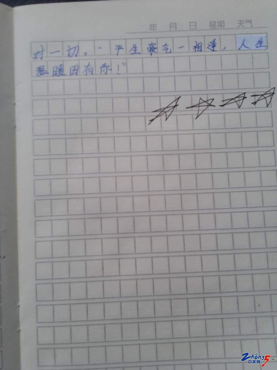 4老师QQ1928668148.jpg