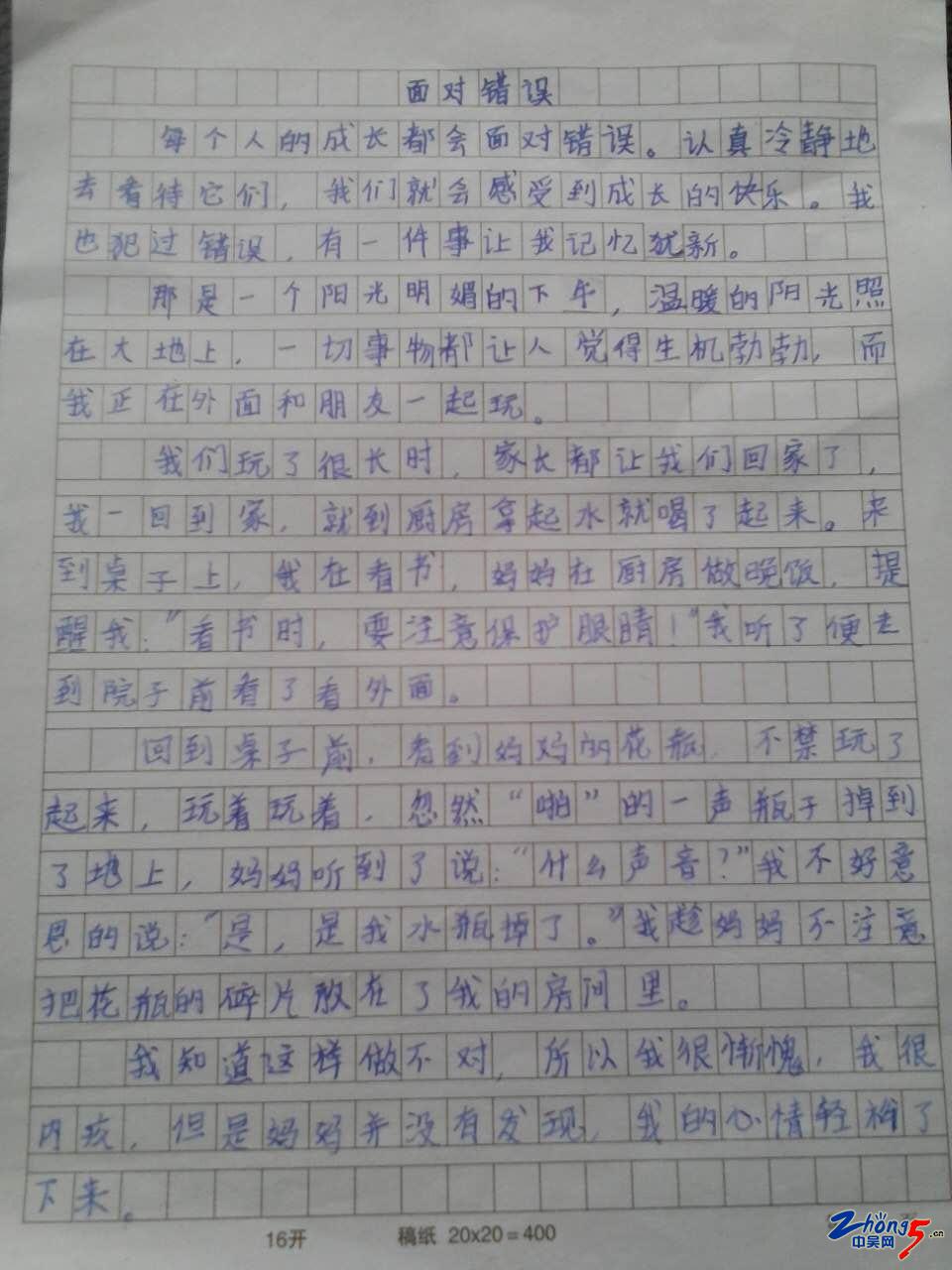 1作文老师联系QQ1928668148.jpg