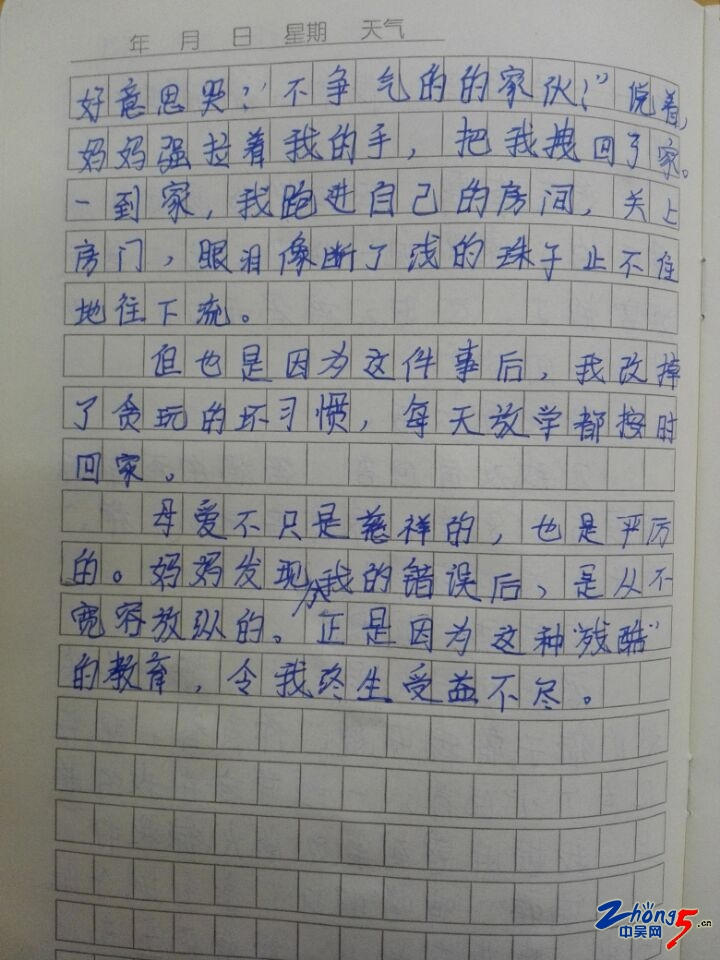 4老师已出版十多部作品.jpg
