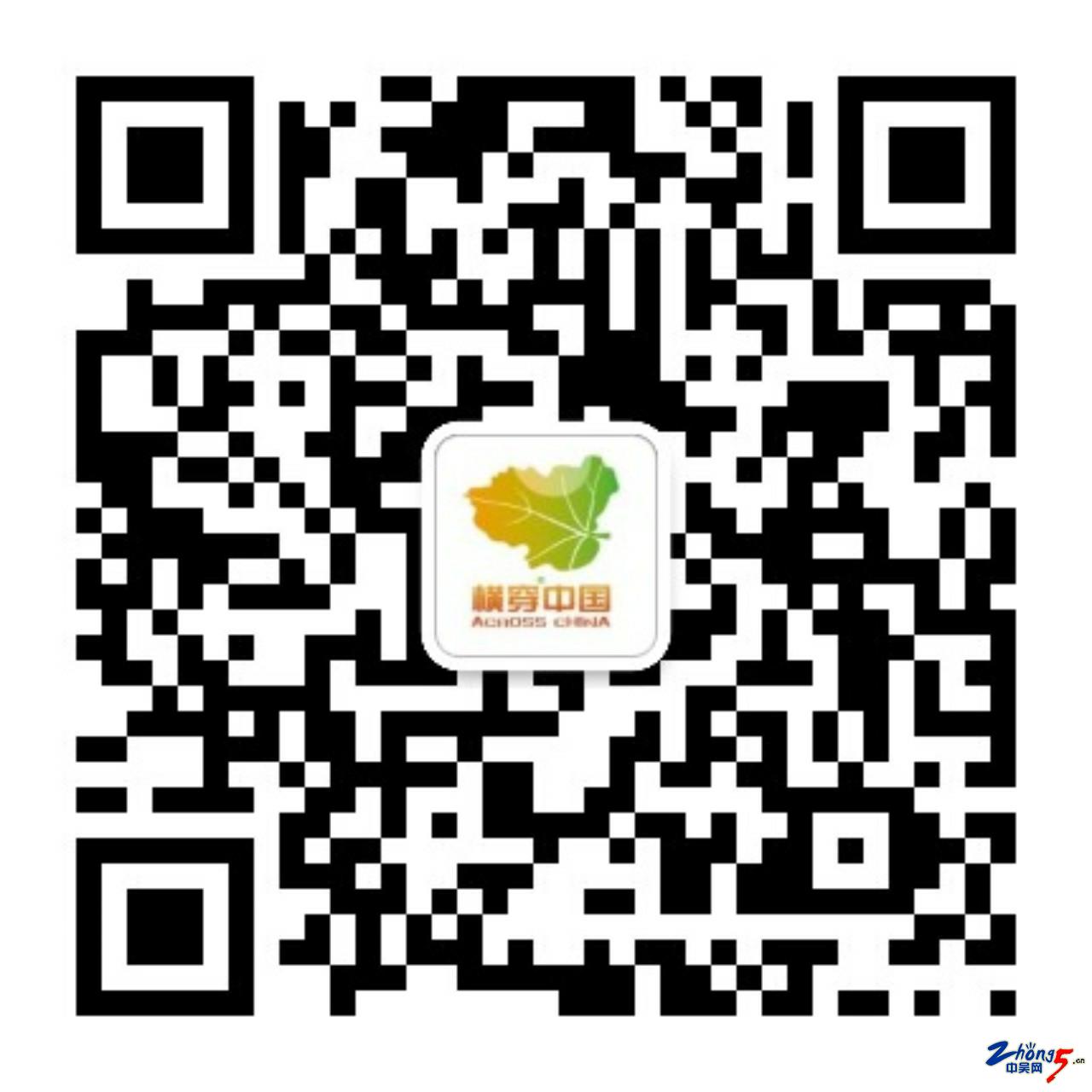 微信图片_20171229200525.png