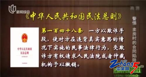 20180111_141204_017_副本.jpg