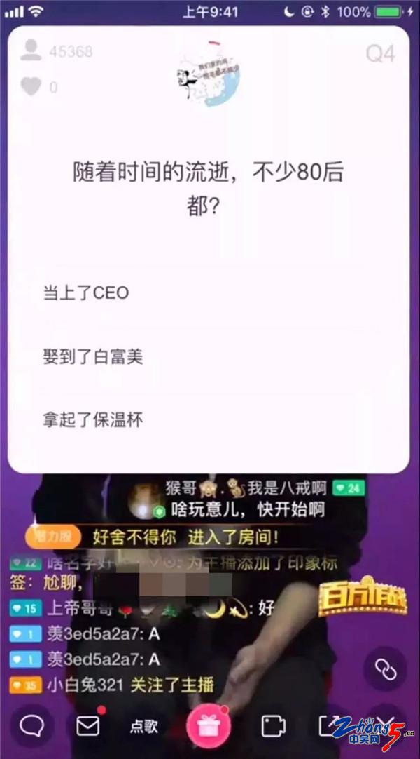 20180112_093750_013_副本.jpg