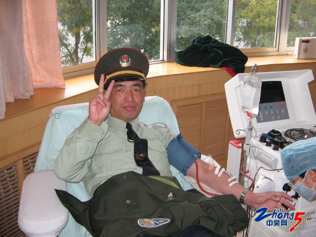 周欣在金昌市中心血站捐献血小板.jpg