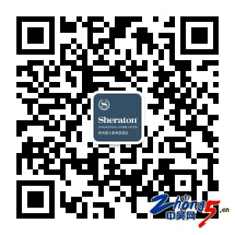 qrcode_for_gh_54045cfa3369_344.jpg