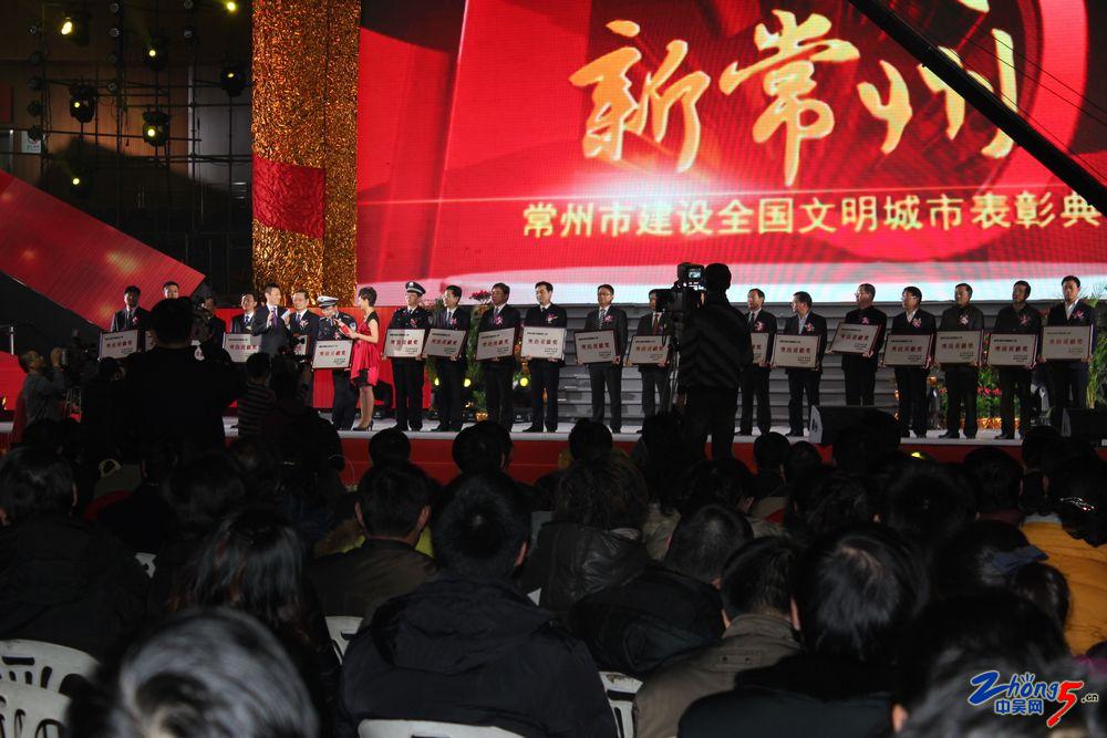 文明常州典礼(11).jpg