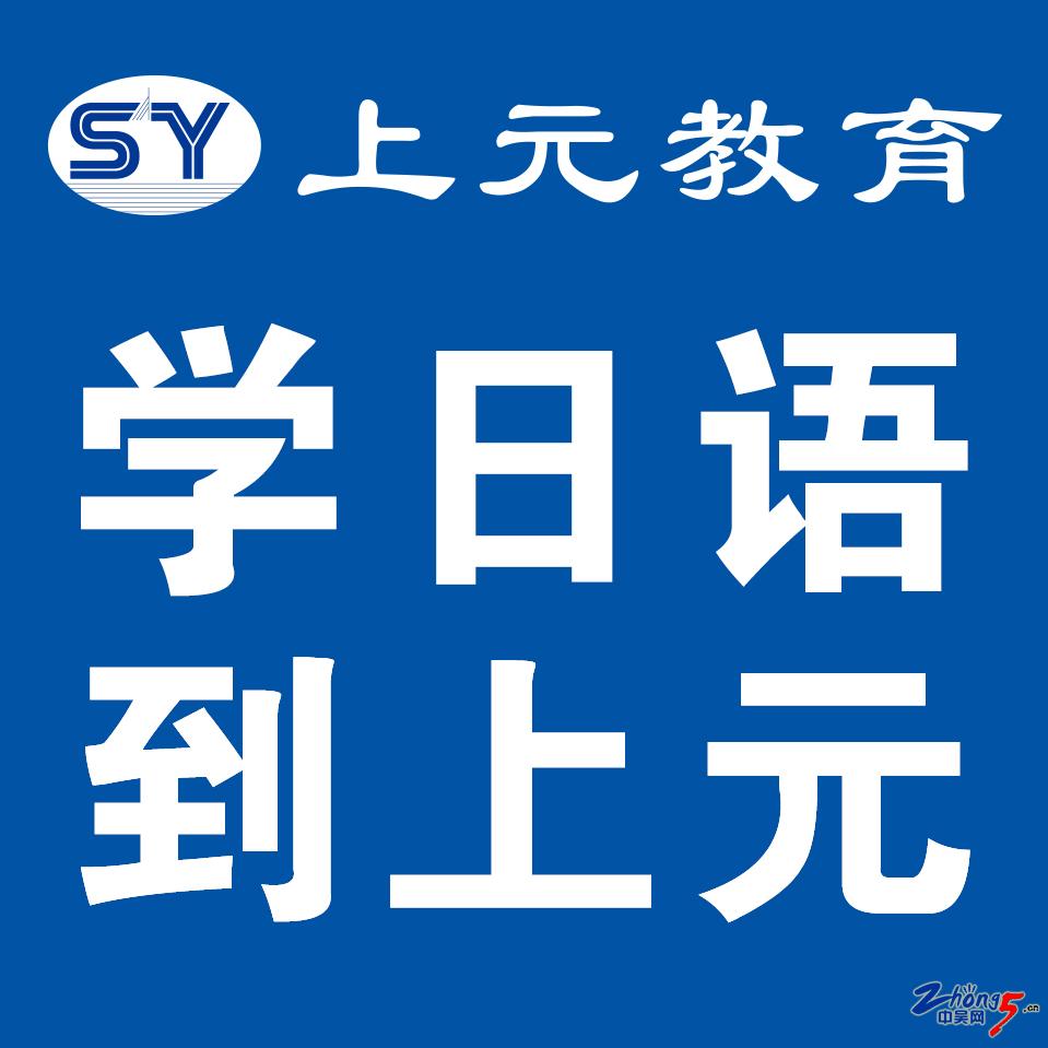 W学日语.jpg