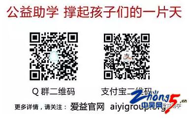 QQ图片20181101105908.png