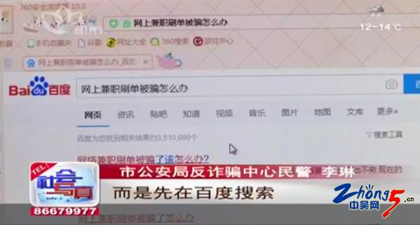 QQ浏览器截图20181107224316.png