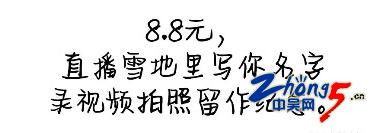 微信截图_20181206092505.png