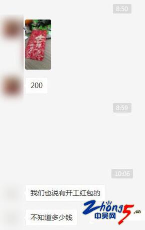 QQ截图20190211104806.jpg