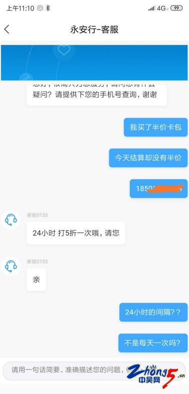 QQ截图20190211135506.jpg