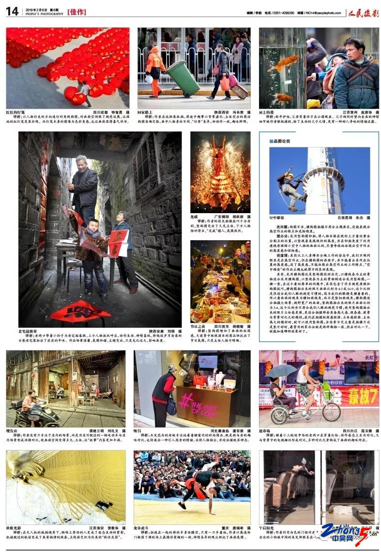 赵新华.webp.jpg