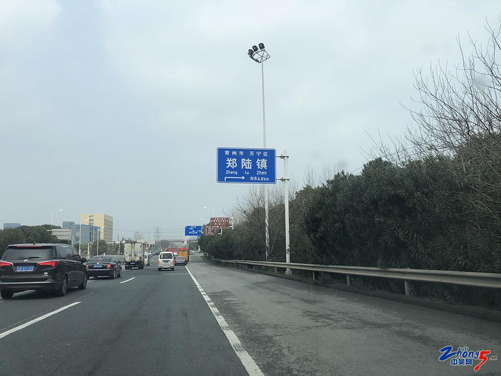 郑陆方向集合地点.jpg