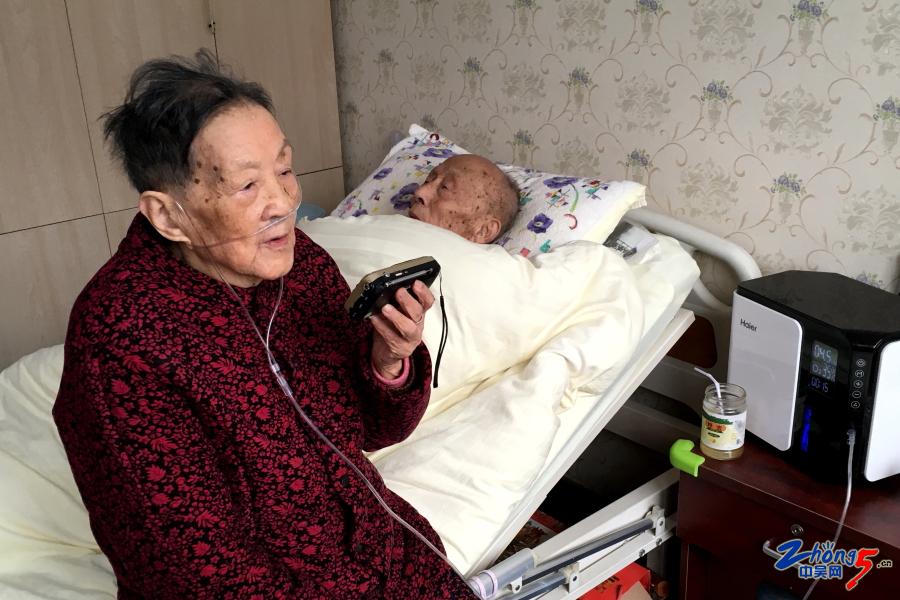 耄耋票友(二老虚95 97岁,曾被评为常州市钻石婚老人。现在一个老慢支,一个直肠CA,.jpg
