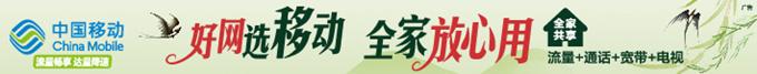中吴网710x70-01_副本.jpg