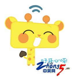 QQ截图20190910143629_副本.png