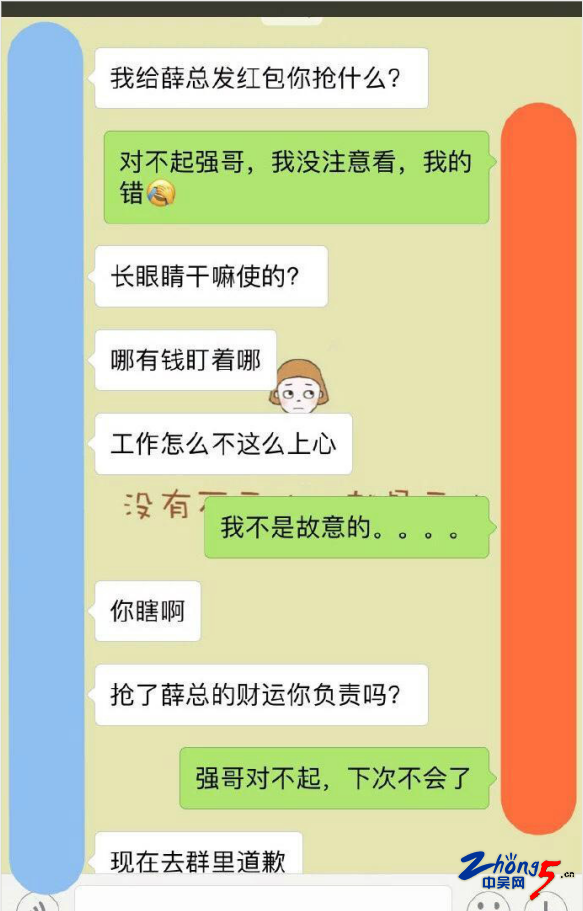 QQ截图20190911141105.png