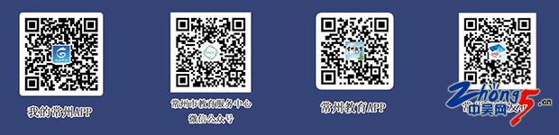 QQ截图20190315092542.jpg
