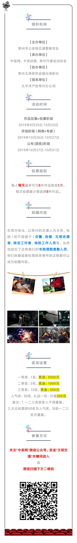 微信图片_20190925143627_看图王.png