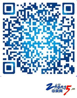 微信截图_20191009170012.png