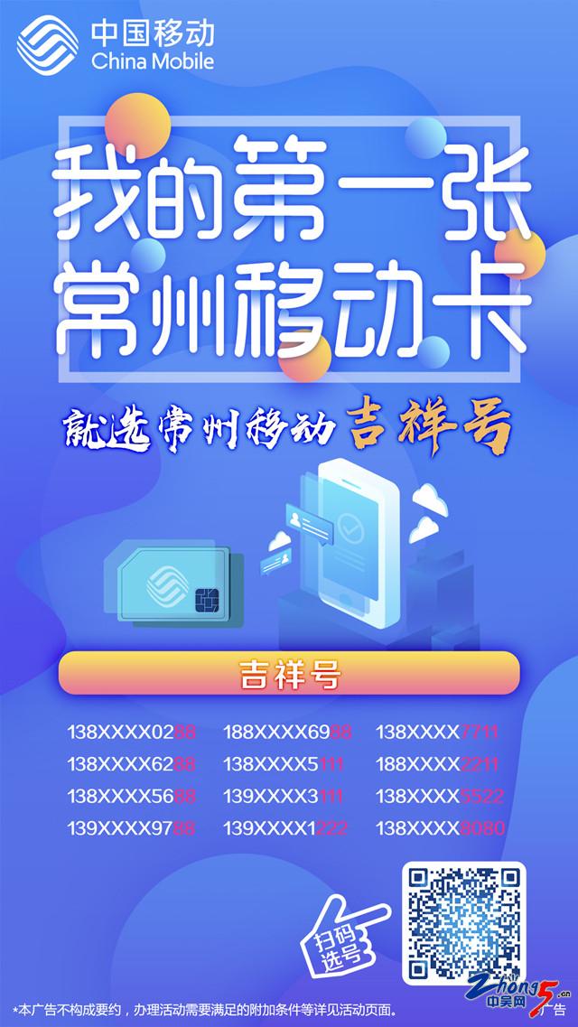 第一张移动卡1242x2208_副本.jpg