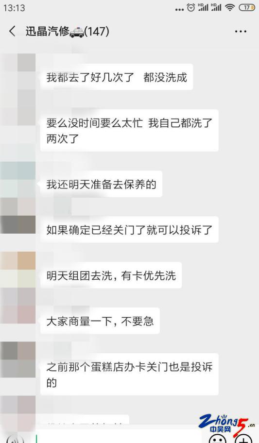微信截图_20191022144310.png
