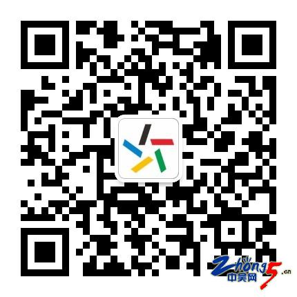 江苏体彩  官方微信.jpg