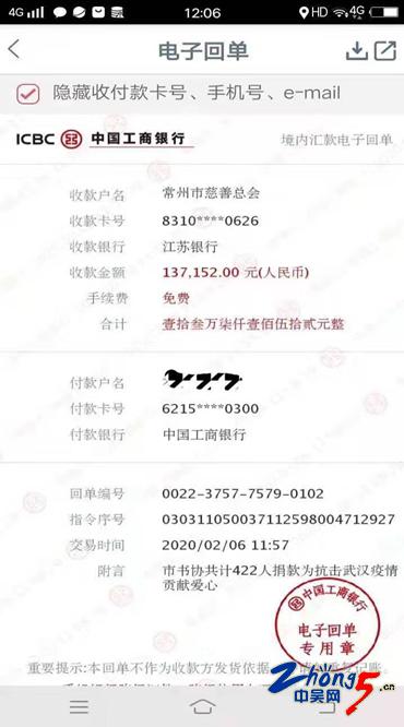 微信截图_20200210162044.png