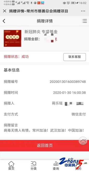微信截图_20200210162213.png