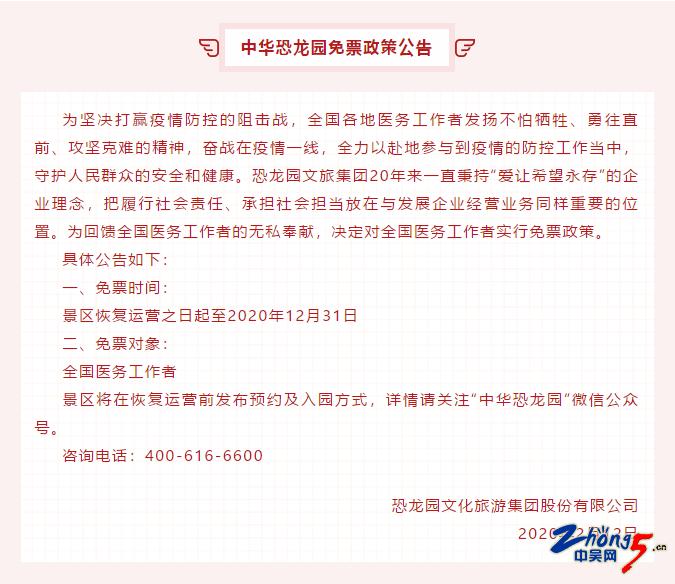 微信截图_20200212120823.png