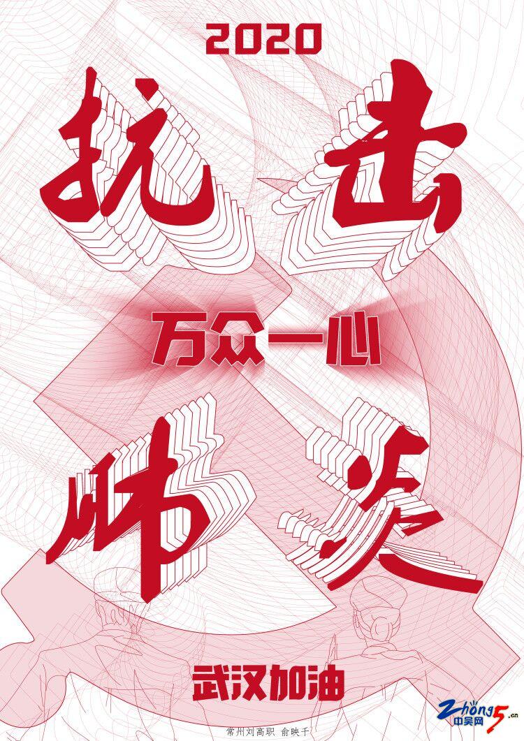 3.俞映千.jpg
