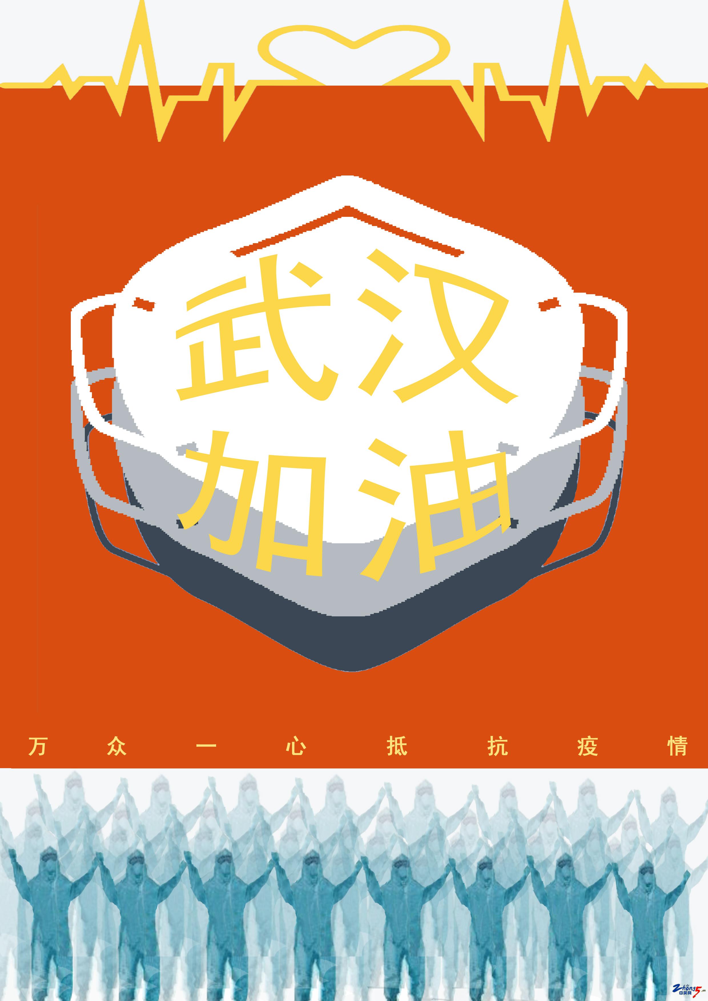 5.陈旭.jpg