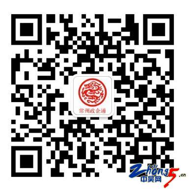 QQ截图20200227165644.jpg