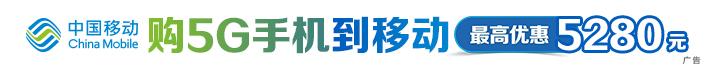 2020春-中吴网710x70.jpg