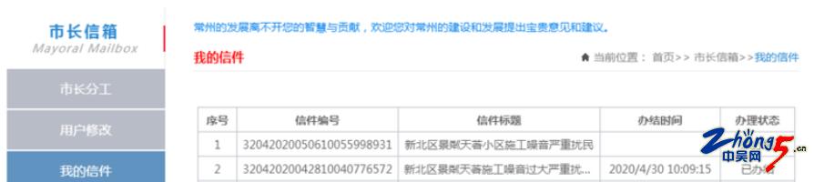 QQ截图20200507090854.png